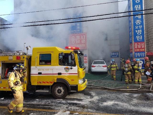 Blaze in South Korean hospital kills 31, injures dozens